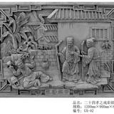 二十四孝雕像9