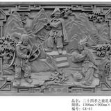 二十四孝雕像11