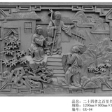 二十四孝雕像10